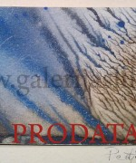 Pedja Milosavljevic (akvarel) 6x11cm