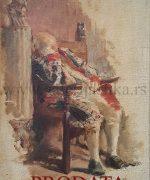 Paja Jovanovic 20x28cm – Studija muskarca zaspalog na stolici- 1900.godina – ulje na platnu – svojstvo kulturnog dobra