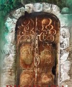 Pavle-Blesic -40×60-cm