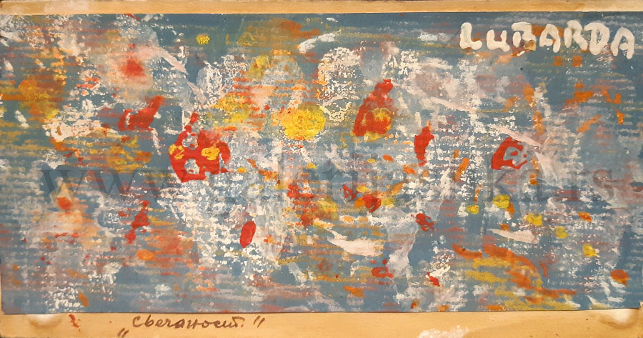 galerija slika Petar Lubarda