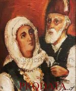 galerija slika Ismet Mujezinovic 20x15cm